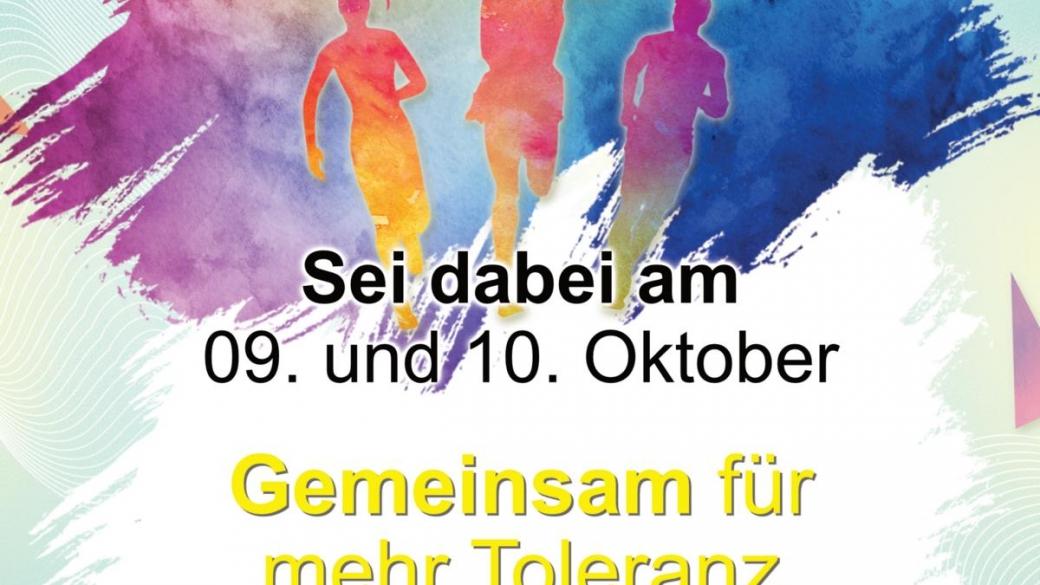 K1600_FRI_Plakat_DINA2
